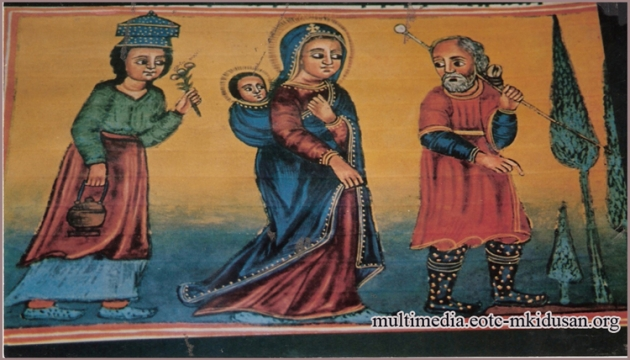 The migration of saint Marry and her beloved son